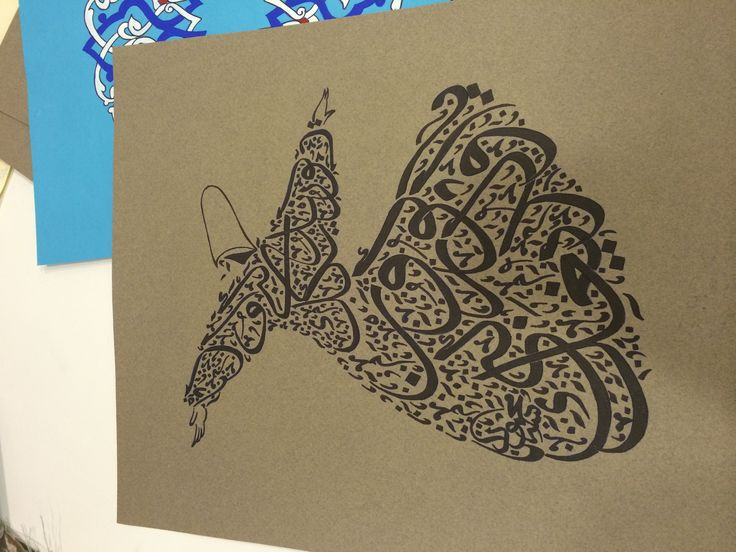 Semazen.MevlanaCR.ottoman art design