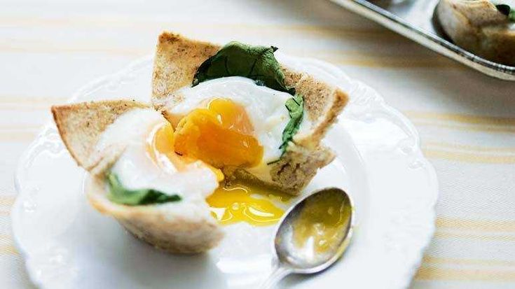 Baked spinach egg image