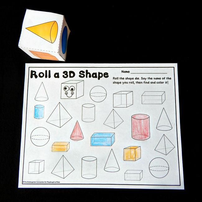 Activity for ages 5 to 7. My kids love dice games! Something about not knowing what they will roll is always so exciting. Since our Roll and Cover 2D Shape Game was such a hit, I decided to follow up with a 3D version that would help them recognize and name three dimensional shapes too! The printable game is great …