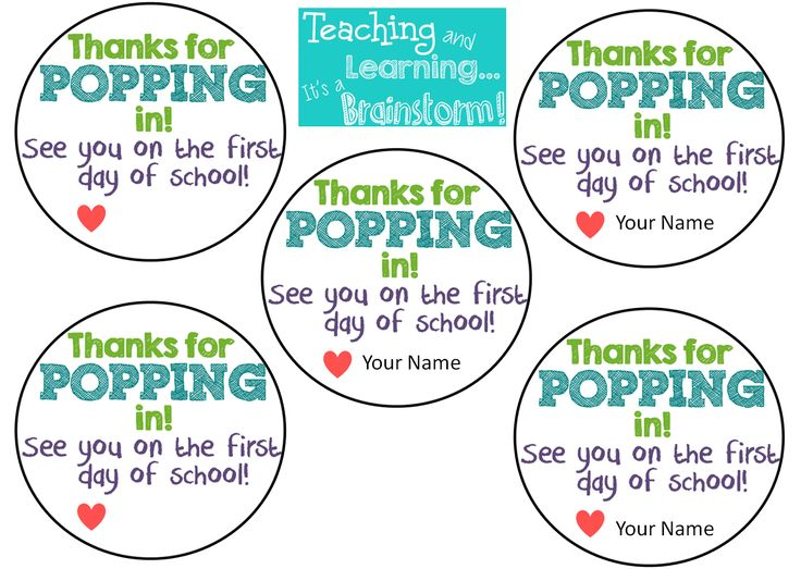 Back to School Open House Treat! Thanks for POPPING in label FREEBIE! Check out Teaching & Learning...It's a Brainstorm for your FREE EDITABLE DOWNLOAD! Personalize it with your name! Please follow while your there! :)