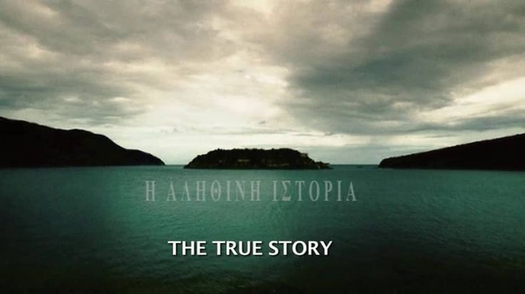 """The Island - The True Story"" Documentary on Vimeo"