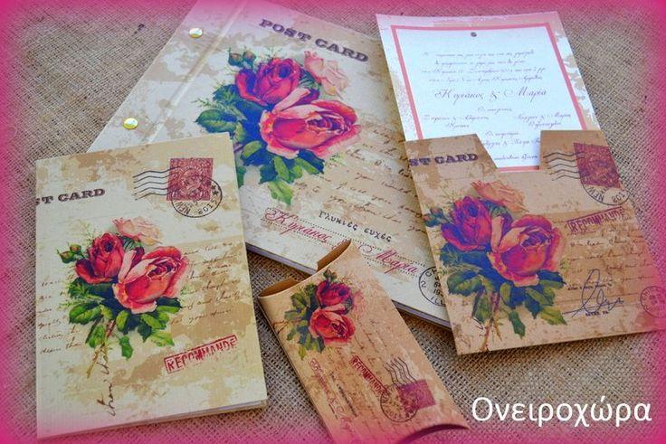 θέμα γάμου post card vintage