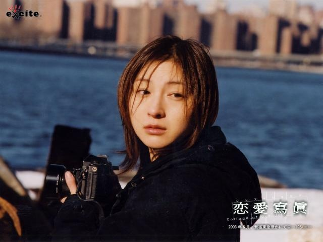 Ryoko Hirosue in Collage of Our Life
