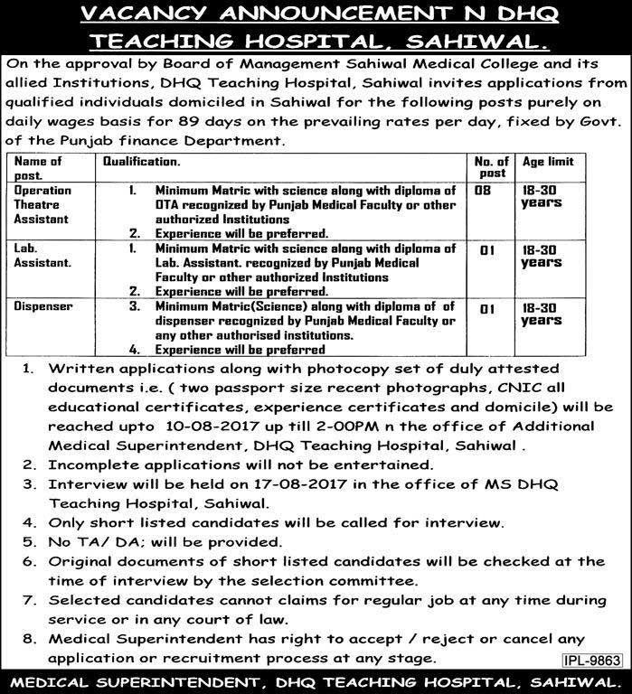 DHQ Teaching Hospital Jobs in Sahiwal July 2017   http://ift.tt/2vKEDb0