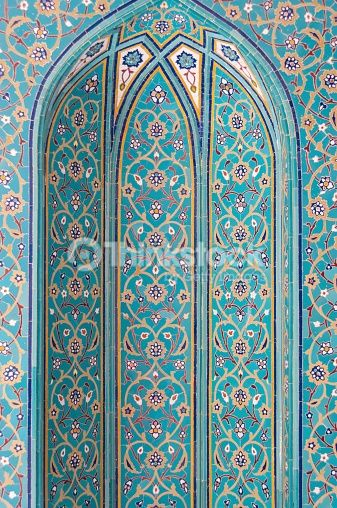 Stock Photo : Turquoise Islamic mosaic tiles in mosque, Muscat, Oman