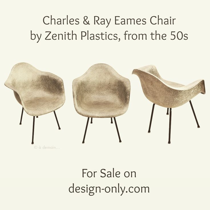 1000 images about our 1950s items on pinterest for Fauteuil charles eames original prix