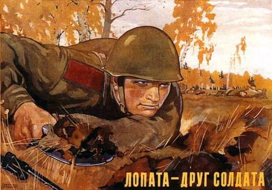 30.¡La pala es el amigo de un soldado!