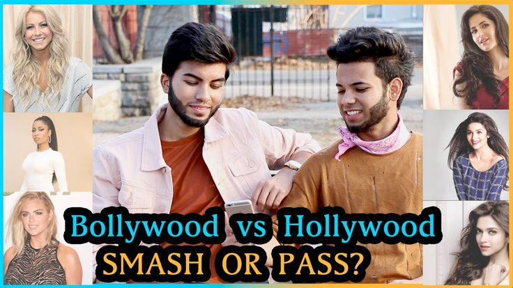 SMASH OR PASS CHALLENGE (Bollywood