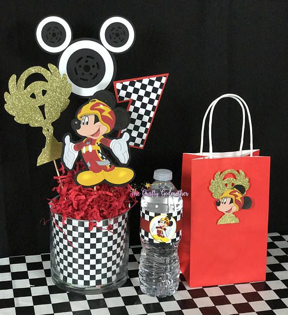 Mickey And The Roadster Racers Inspired Birthday Party Centerpiece