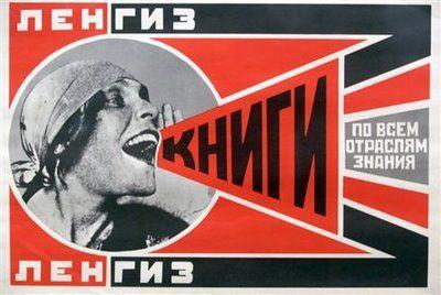 o construtivismo russo caracterizou-se pela utilização constante de elementos geométricos, cores primárias, fotomontagem e a tipografia sem serifa. Teve influência profunda na arte moderna e no design moderno e está inserido no contexto das vanguardas estéticas europeias do início do século XX.
