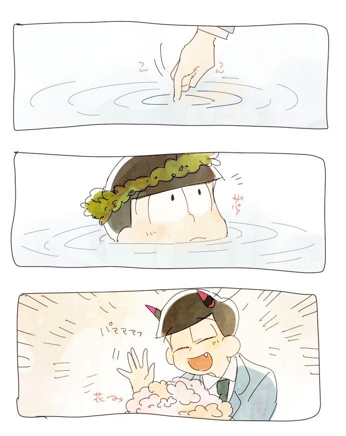 OSOMATSU番外編 [11]