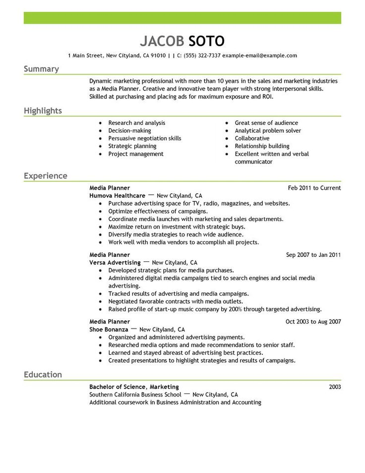 Marketing Skills Resume Marketing Manager Resumethumb Marketing