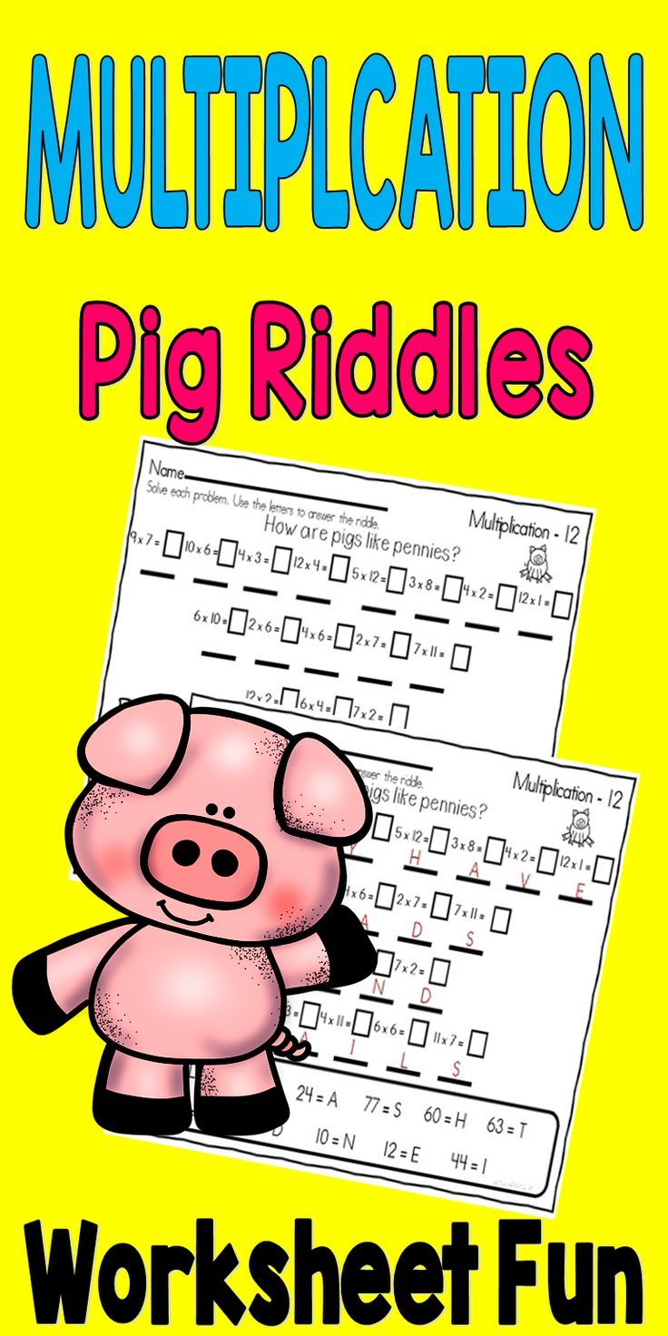 Funny Pig Math Riddles for multiplication make learning exciting for third and fourth grade students with these print and go worksheets. #multiplication #mathgames #multiplcationworksheets #iteach3rd #oink4pigtales #tpt
