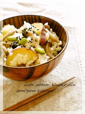 ~秋の香り~薩摩芋としめじの炊き込みご飯