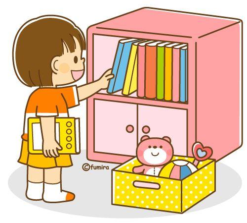 片付け・整理整頓をする女の子のイラスト(ソフト)
