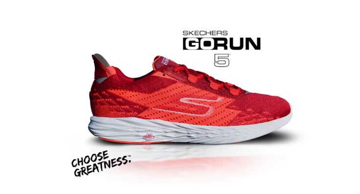 skechers coupons codes