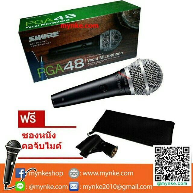 ขาย SHURE PG48-LC ไมโครโฟน Vocal Microphone ในราคา ฿1,599 ซื้อได้ที่ Shopee ตอนนี้เลย!https://shopee.co.th/mynke.com/237644511/  #ShopeeTH