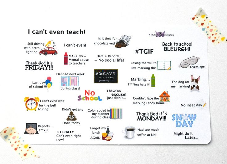 I can't even teach list / When teachers can't even by VikingDesigns1 on Etsy