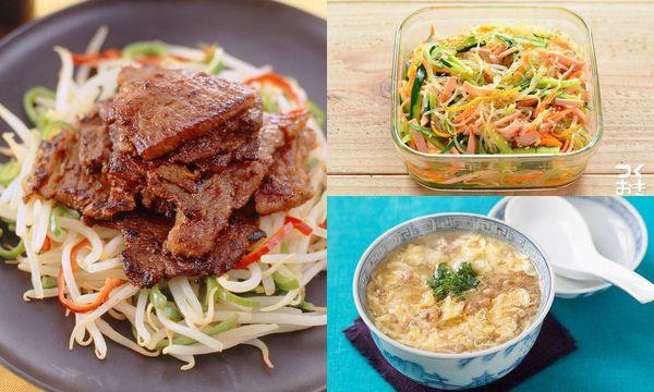 焼き肉ののっけ盛りの献立 レシピ 食べ物のアイデア 料理