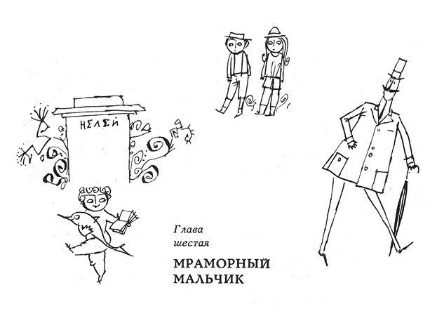 Калиновский
