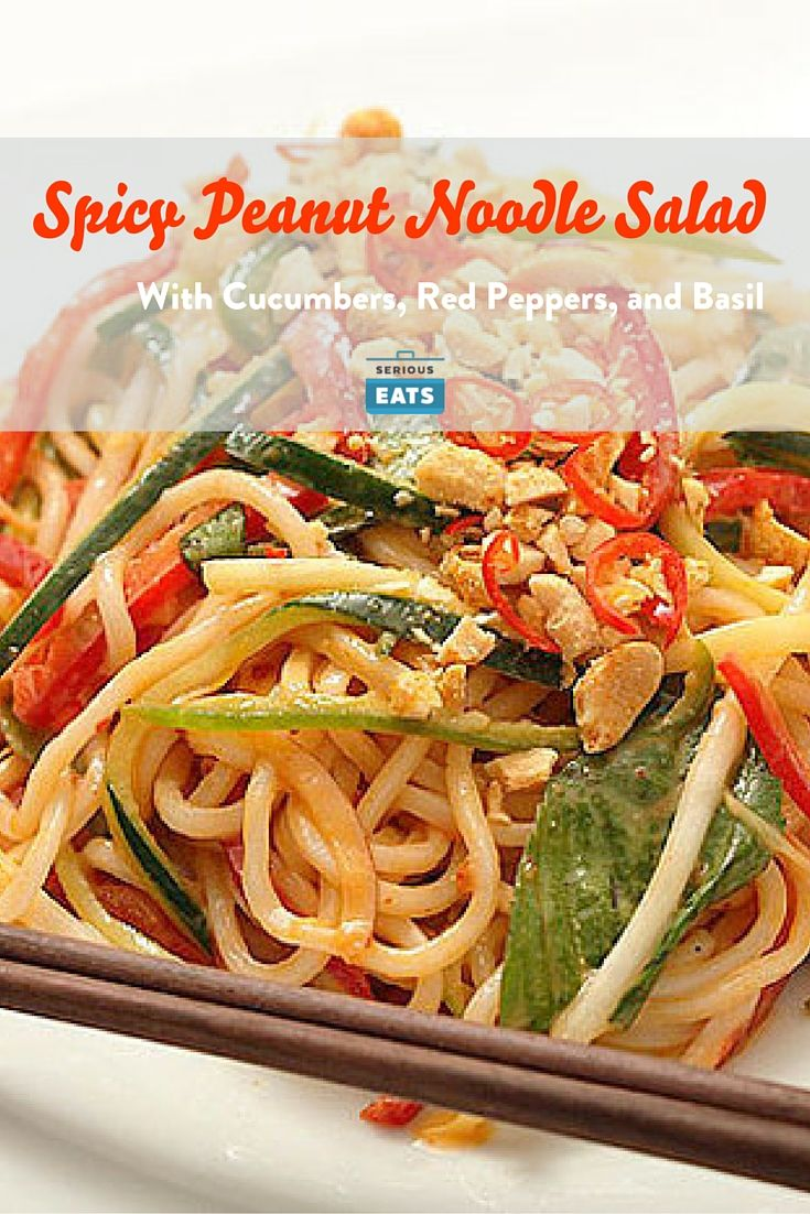 spicy peanut noodle salad with cucumbers red peppers and basil vegan i ...