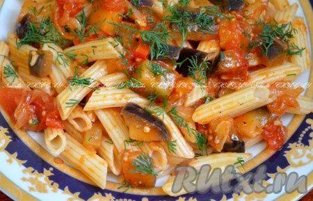 Перемешать макароны с баклажанами, помидорами, луком и перцем. Выложить на тарелку, посыпать зеленью. Вкусное блюдо готово. Надеюсь, вам пригодится и понравится этот рецепт.