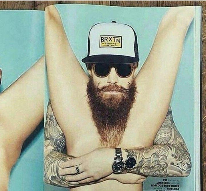 не идет тебе борода картинка