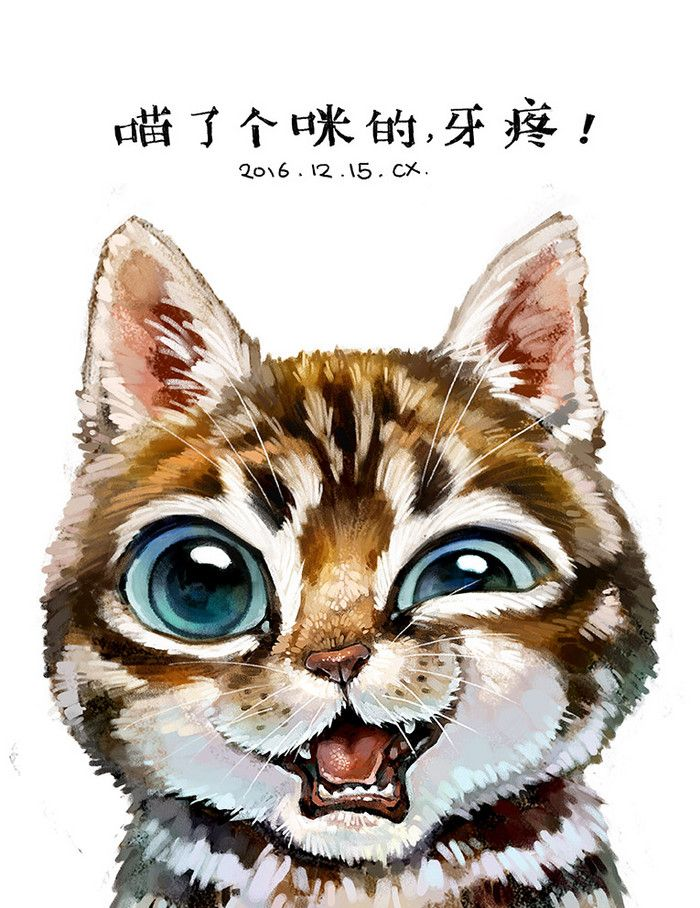 牙疼的喵星人-风筝有风_萌宠_涂鸦王国插画