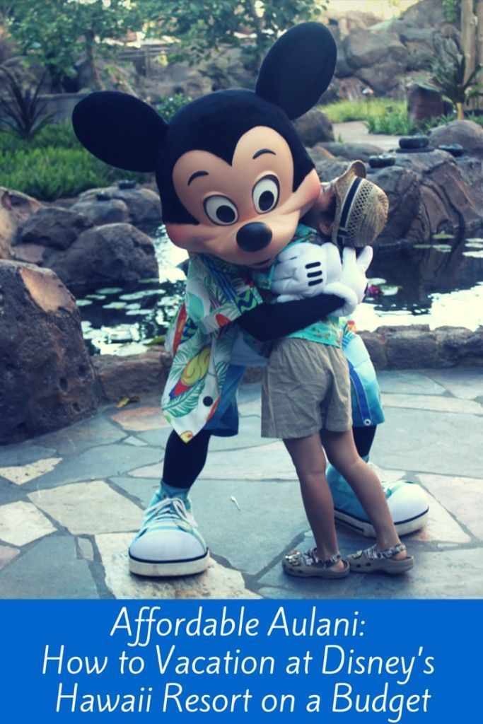 Affordable Aulani: How to Vacation at Disney's Hawaii Resort on a Budget