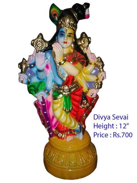 Navarathri Golu Dolls Online Shopping | Buy Dasara Dolls Online | Golu Bommai online Sale