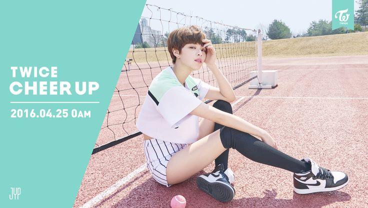 트와이스 TWICE | 정연 JEONGYEON | PAGE TWO | 20160425 #jype #kpop #kdesign #teaser #cheerup
