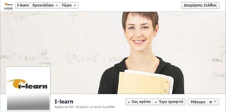 i-learn : Facebook social ads campaign    http://www.socialfire.gr/social-media-marketing-athina-greece/social-media-campaigns/