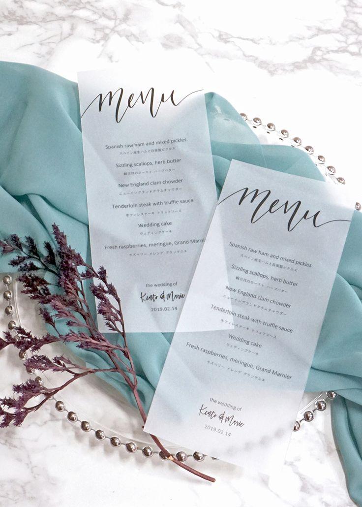 トレーシングペーパーで結婚式メニュー表を手作りしよう|無料テンプレート【2019】 ウェディング メニュー表