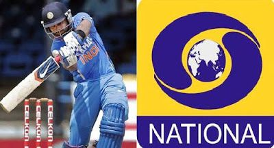 Now you can watchDD National Live Cricket Match on all DTH and cable TV services without paying for expensive sports TV packs. DTH will h...