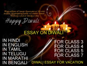 Happy diwali essay