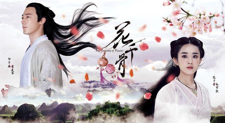Resultado de imagen para The journey of flower