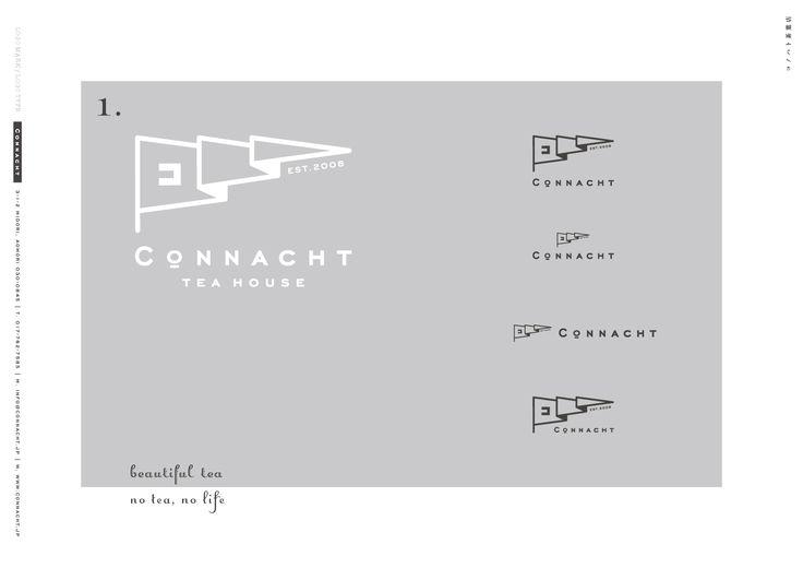 コノハト茶葉店|09works(ワックワークス)和久尚史デザイン事務所/青森でのホームページ制作デザイン・各種印刷物のデザインは青森のデザイン事務所で。