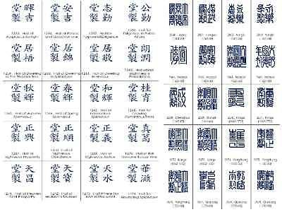 Chinese Pottery Marks                                                                                                                                                                                 More