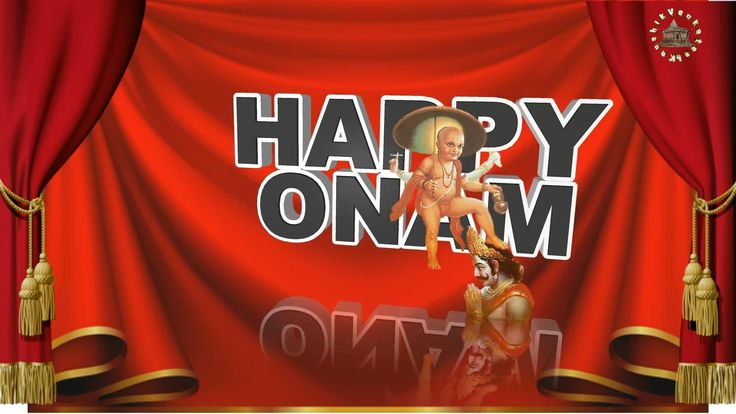 Onam, Wishes, Images, Greetings, Quotes, SMS, Animation, Whatsapp Video,...