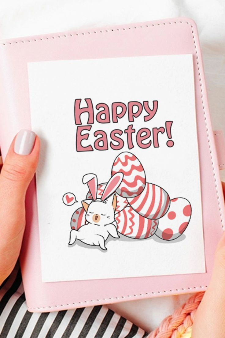 This Item Is Unavailable Etsy Happy Easter Card Easter Cards Funny Greeting Cards