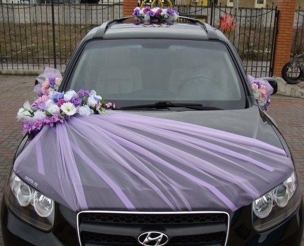 Украшение машин | 85 сообщений | Handmade: свадьба своими руками на Невеста.info