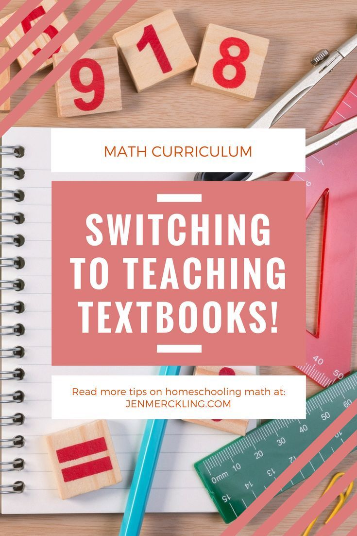 Switching to Teaching Textbooks for my Middle School Math Curriculum--Why I did it and why I love it!