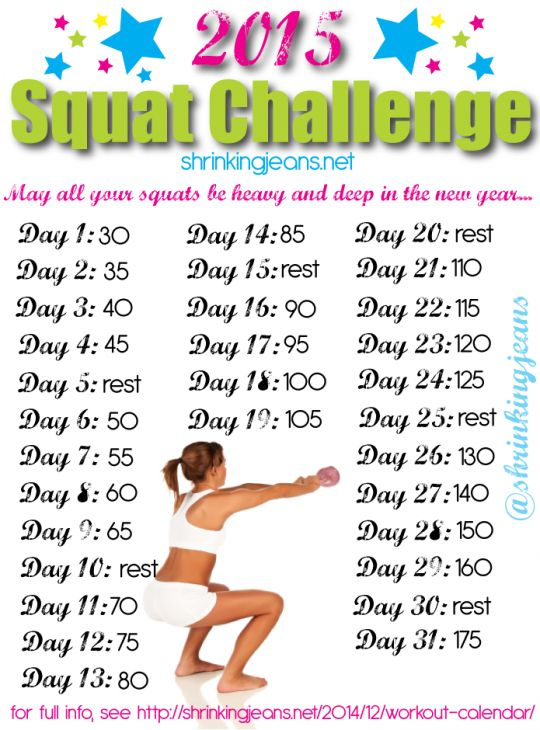 New Year, New You 31-Day Squat Challenge, Monthly Workout Calendar by @shrinkingjeans