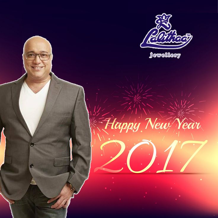 #kirankumar #lalithaajewellery Wish you have a year even better than the best and put smiles on the faces of everyone you come across.