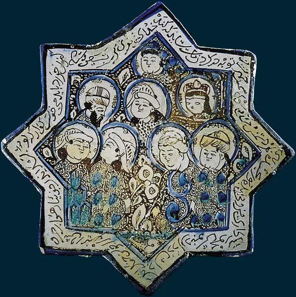 Carreau de revêtement Kashan (Iran), 690 H (1291) Céramique lustrée