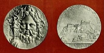 A silver medal was awarded to the winner of each event during the 1896 Summer Olympics.