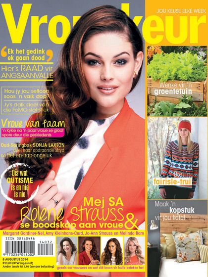 Miss South Africa Rolene Strauss | Mej Suid-Afrika Rolene Strauss 8 August 2014 | 8 Augustus 2014