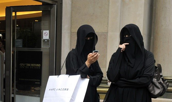Austria announces Muslim face veil ban. The anti-Islam Freedom Party (FPO) has topped opinion polls for months, boosted by the influx of more than a million migrants into Europe in the past two years and concerns over their impact on jobs and security.The proposed legislation seeks to ban such face coverings in locations where the ability to identify a person's face is deemed essential, such as in government buildings, schools, hospitals, and public transport.