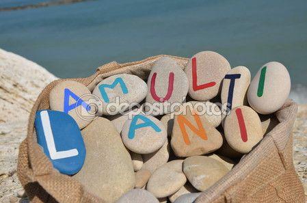 La Multi Ani, Happy Birthday in romanian language — Stock Photo © ciaobucarest #55092817