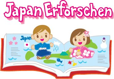 German - Kids Web Japan - Web Japan